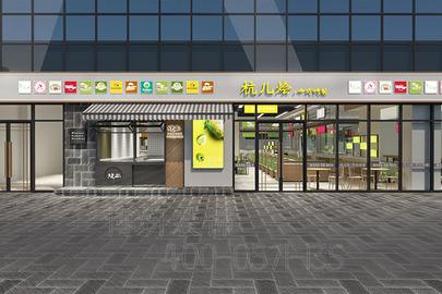 杭州丁兰美食广场装修设计-专业餐饮空间打造案例