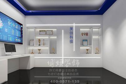 杭州美创科技公司展厅装修设计案例