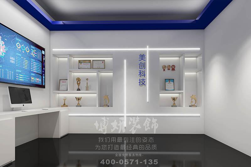 杭州美创科技企业展厅装修设计案例