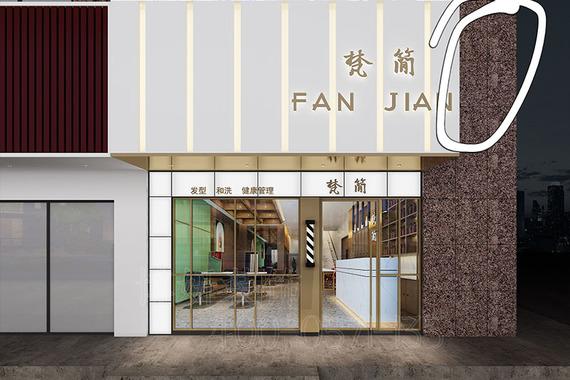 杭州梵簡美容美發店裝修設計-專業美容空間設計效果案例