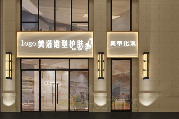 杭州美洛美容美發店裝修設計-專屬你的復合空間