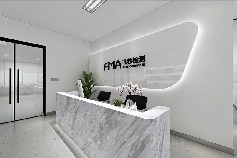 杭州飞秒检测办公室装修设计-专业办公场所效果案例图