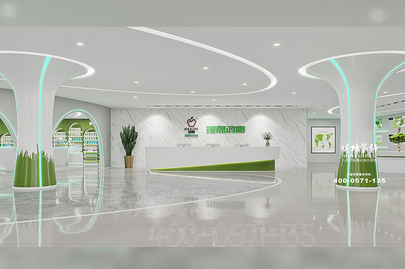 杭州生物科技有限公司办公室装修设计案例