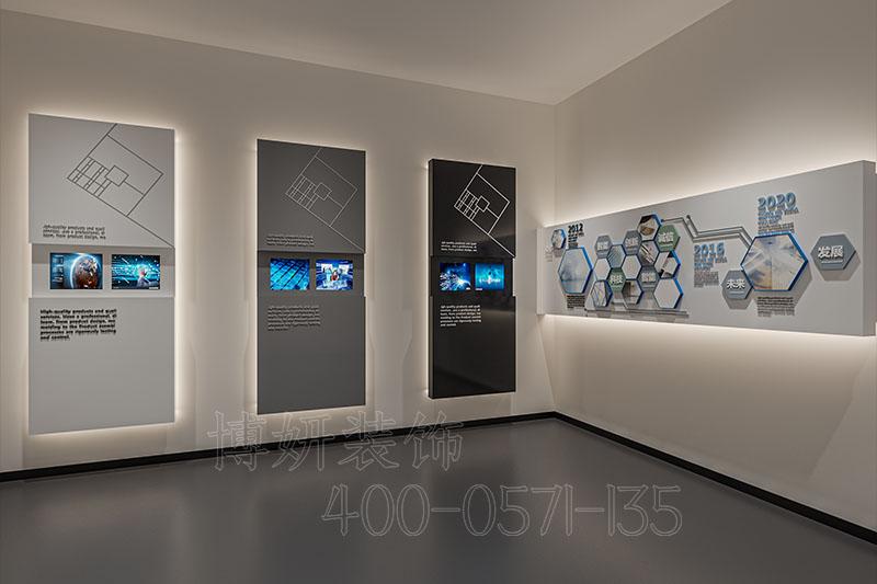 杭州泰嘉園辦公室裝修設計案例