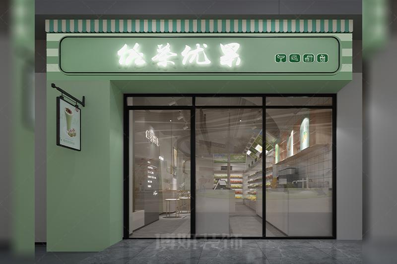 杭州佐茶优果果饮店设计装修案例赏析