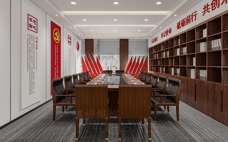 22党办室