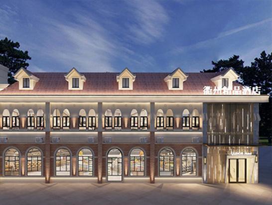 精品酒店zhuangxiu