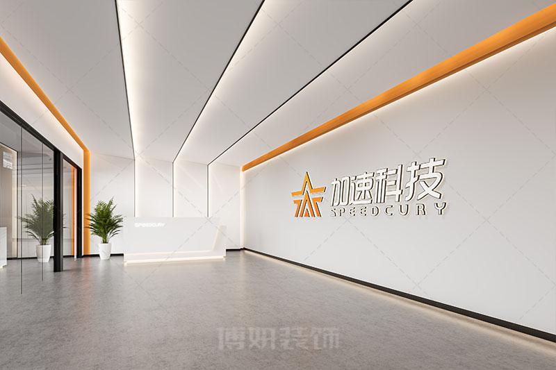 杭州加速科技办公室设计装修案例赏析