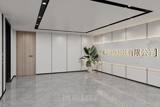 杭州联东U谷春芽环保办公室设计装修案例赏析