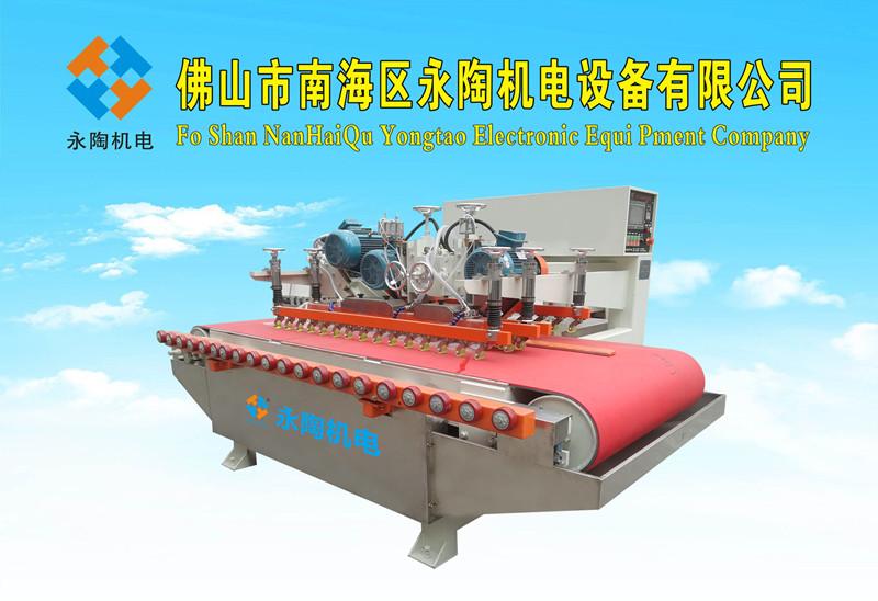 YTQZ-A/3-1800型三刀数控岩板切割机