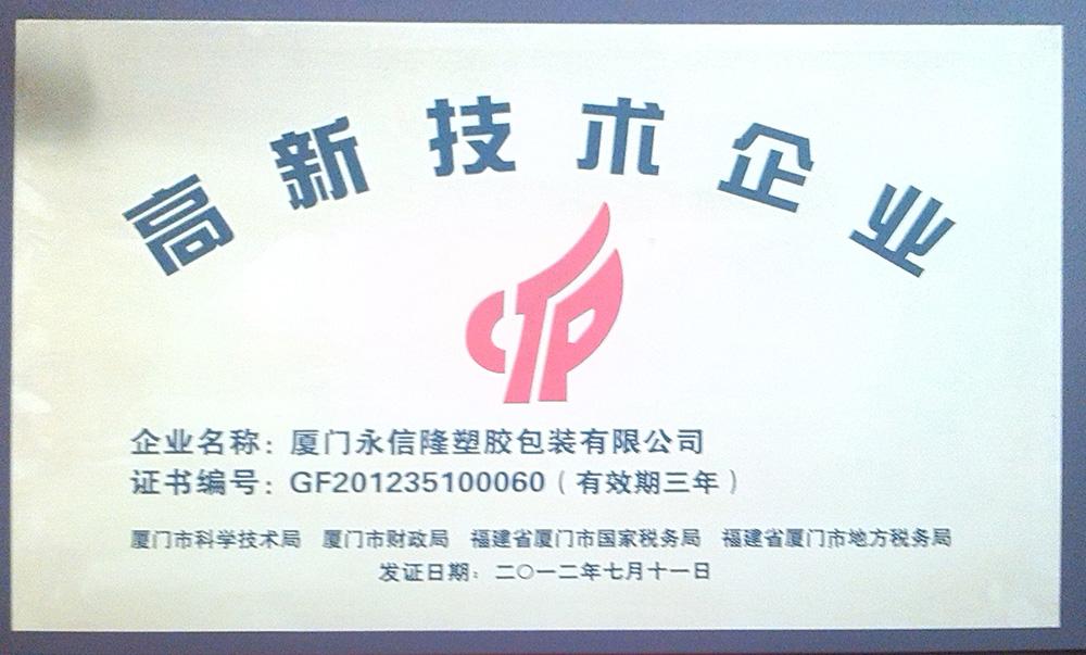 ia_100000294