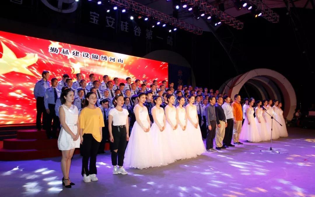 沙井街道网格工作总结表彰暨文艺晚会在中亚硅谷广场举行
