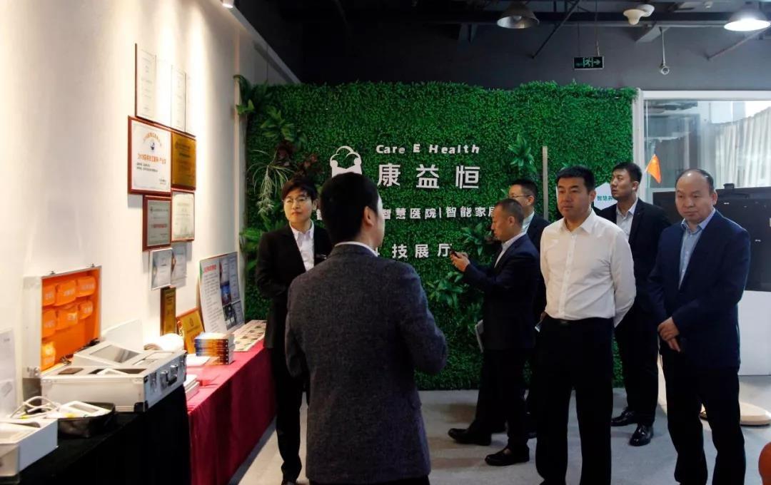 陕西省宝鸡市领导莅临中亚参观考察
