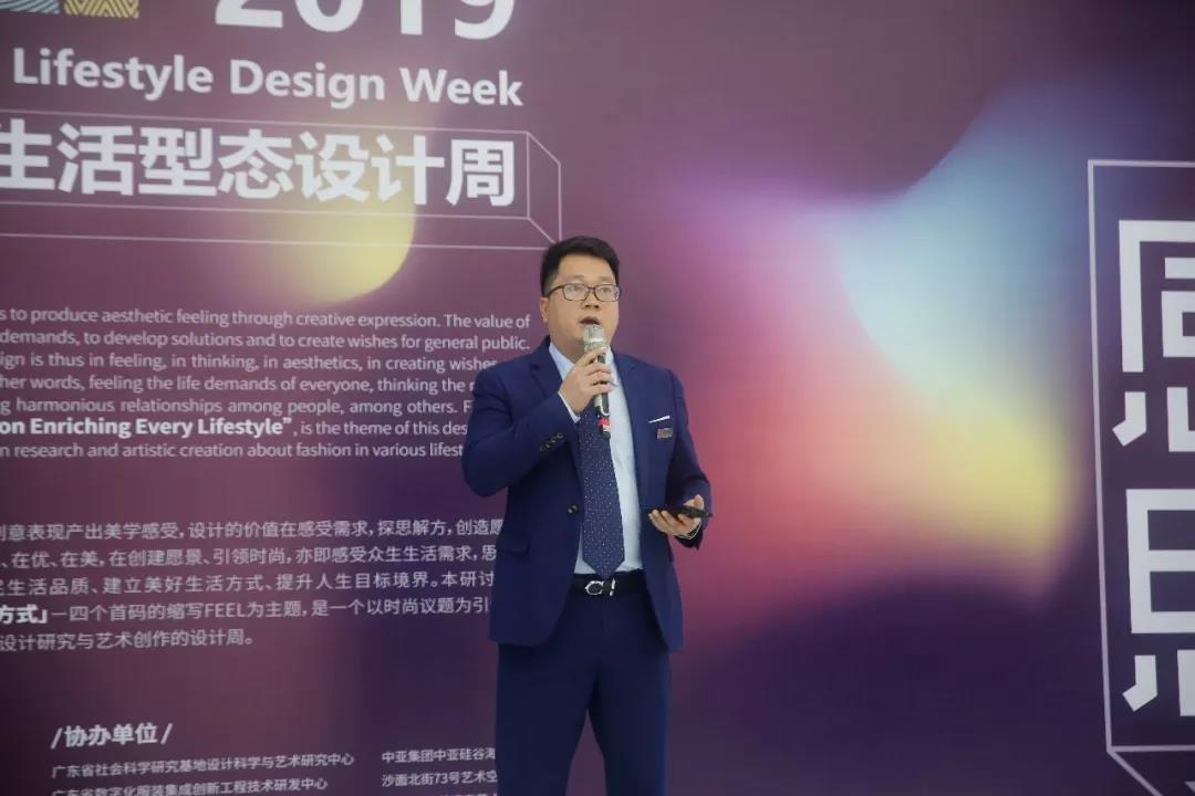 2019国际感思学术研讨会在中亚心色美术馆圆满举行
