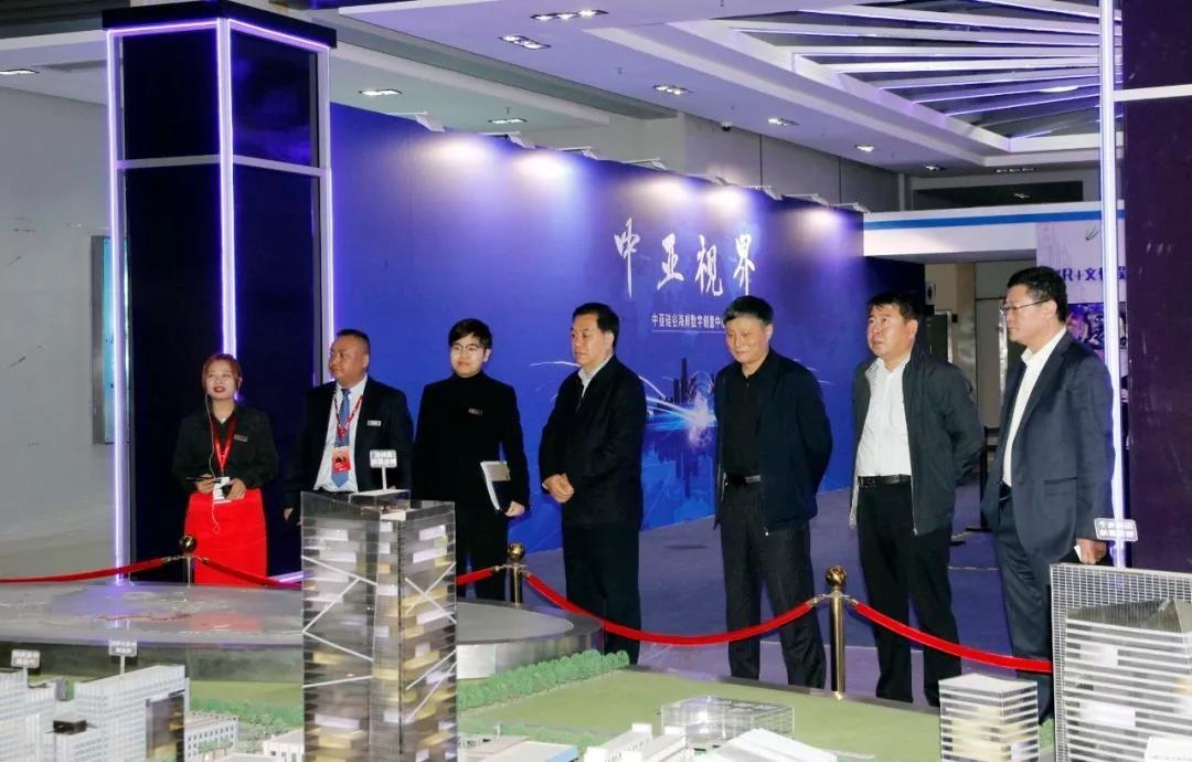 天津市滨海新区政协副主席刘华建一行莅临中亚参观指导