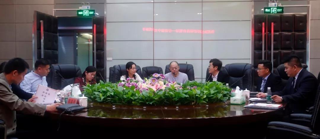 江西省瑞昌市领导莅临中亚硅谷产业基地参观