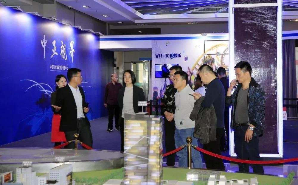 湖南省永州零陵区领导一行莅临中亚洽谈合作