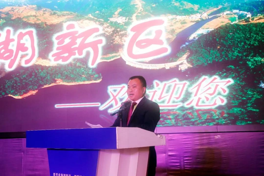 贵州毕节金海湖新区·深圳驻点产业招商推介活动在中亚硅谷海岸圆满举行