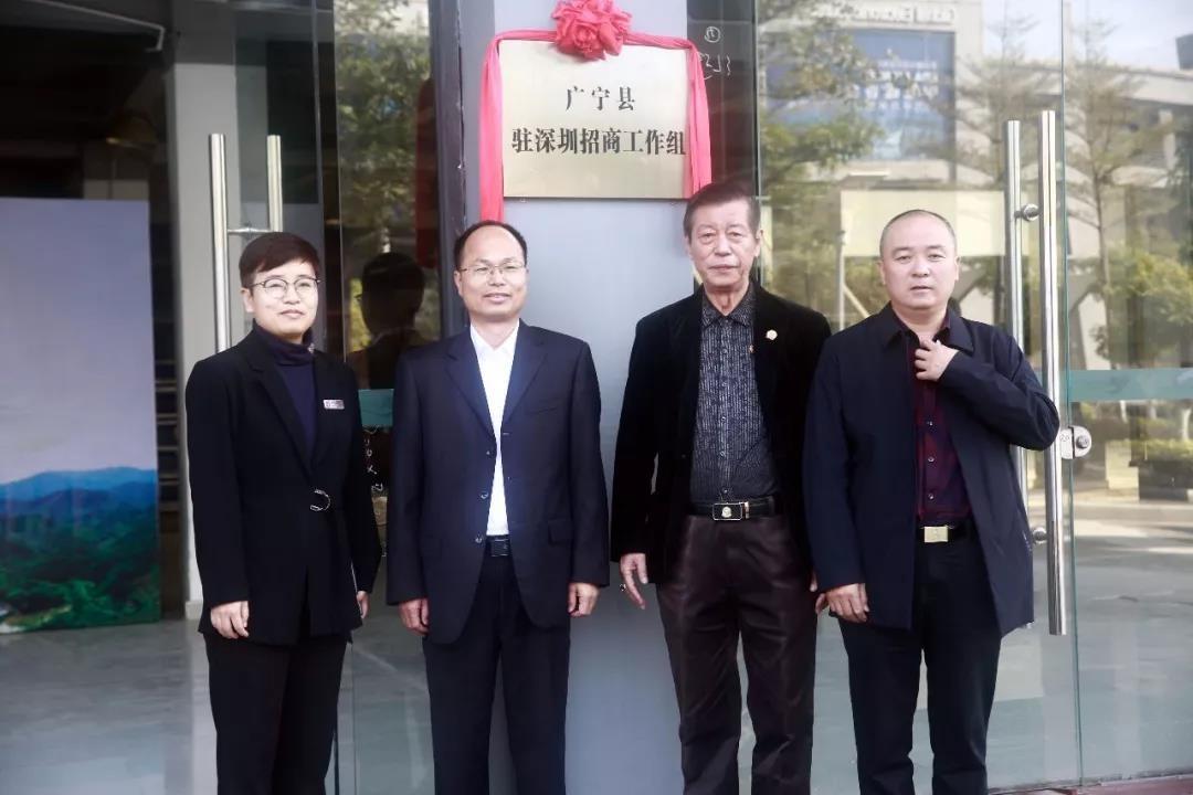 广东省肇庆广宁县签约入驻中亚硅谷海岸政府城市形象展馆