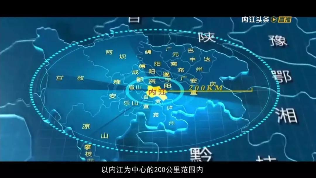 中亚电子城受邀参加内江市重点产业招商网络推介会