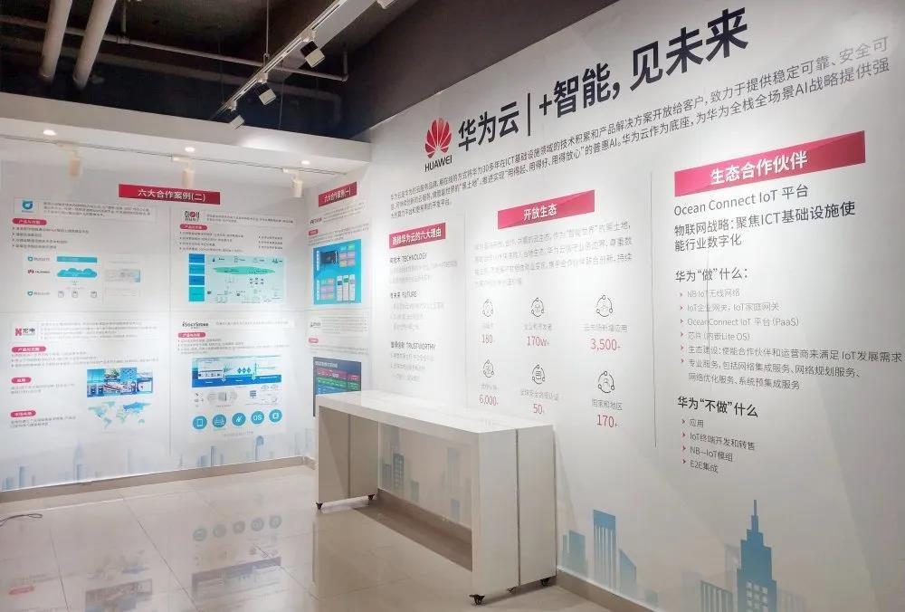 物联网企业集聚中亚,物联网企业主题馆即将开幕