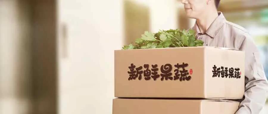 中亚千县优品新零售平台,促进县域农业产业化发展
