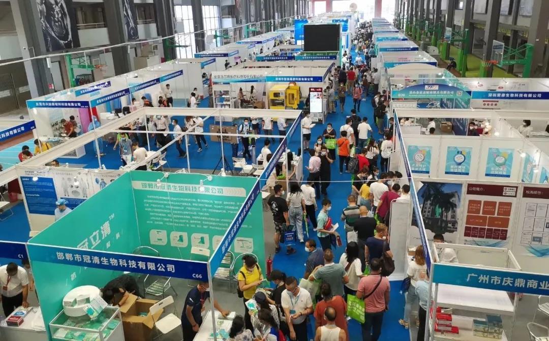 2020(深圳)国际防疫物资全球采购博览会现场照片