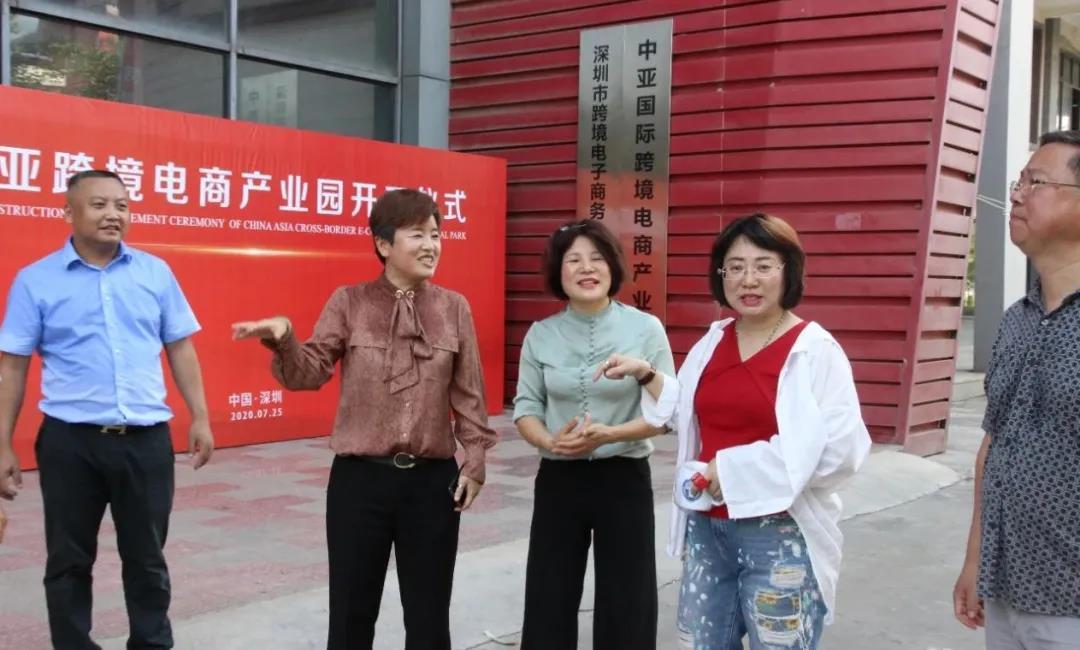 嘉宾们在中亚国际跨境电商产业城现场交谈