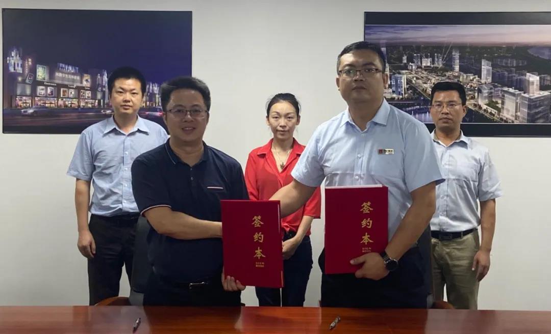 广东工业大学创新创业学院与中亚成功签约