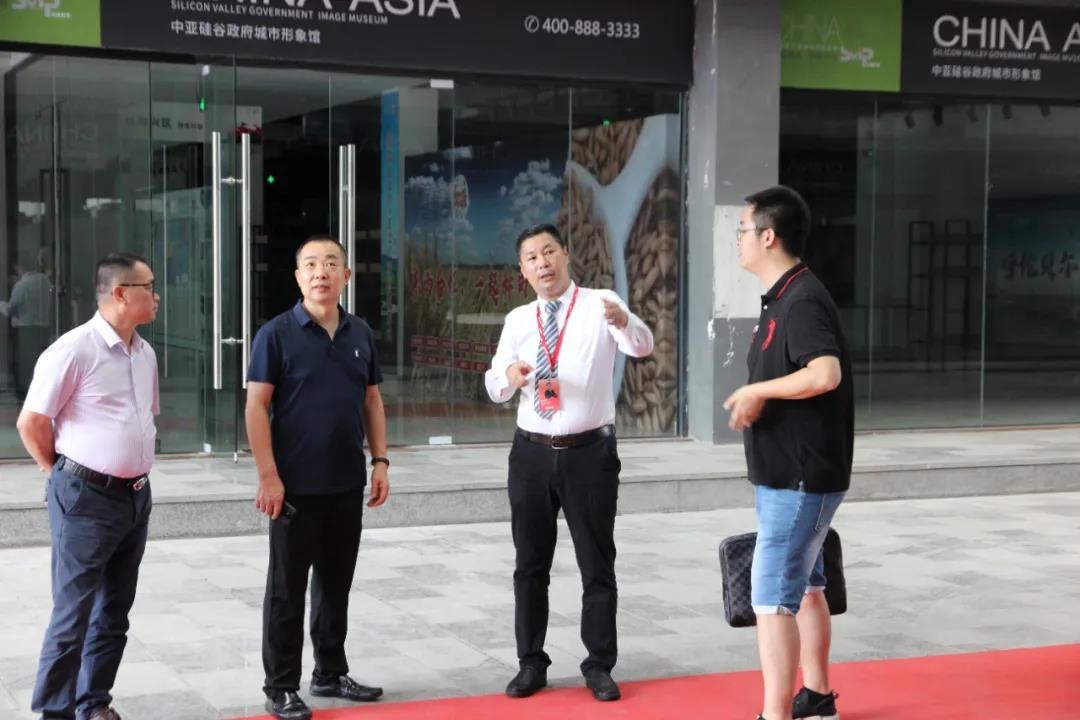 中亚电子城联合华领智谷共同为产业园区赋能