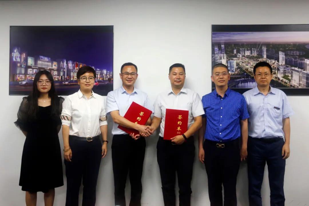 中亚电子城集团与华企云谷达成战略合作