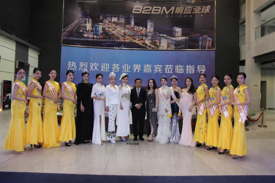 2020 中華(國際)小姐大賽新聞發布會在中亞國際會議中心隆重舉行