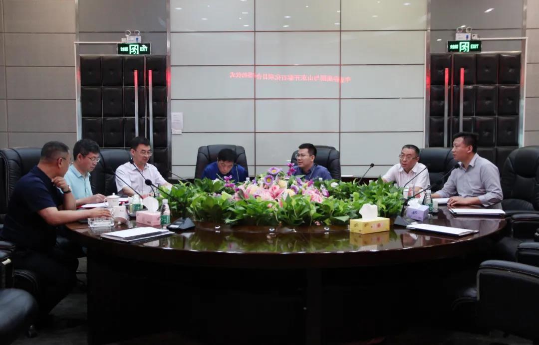 中亚集团与山东开泰石化集团达成战略合作