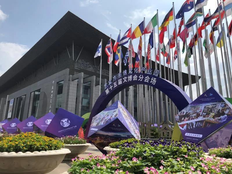 深圳综合改革试点方案出炉!中亚硅谷产业基地再迎发展新机遇