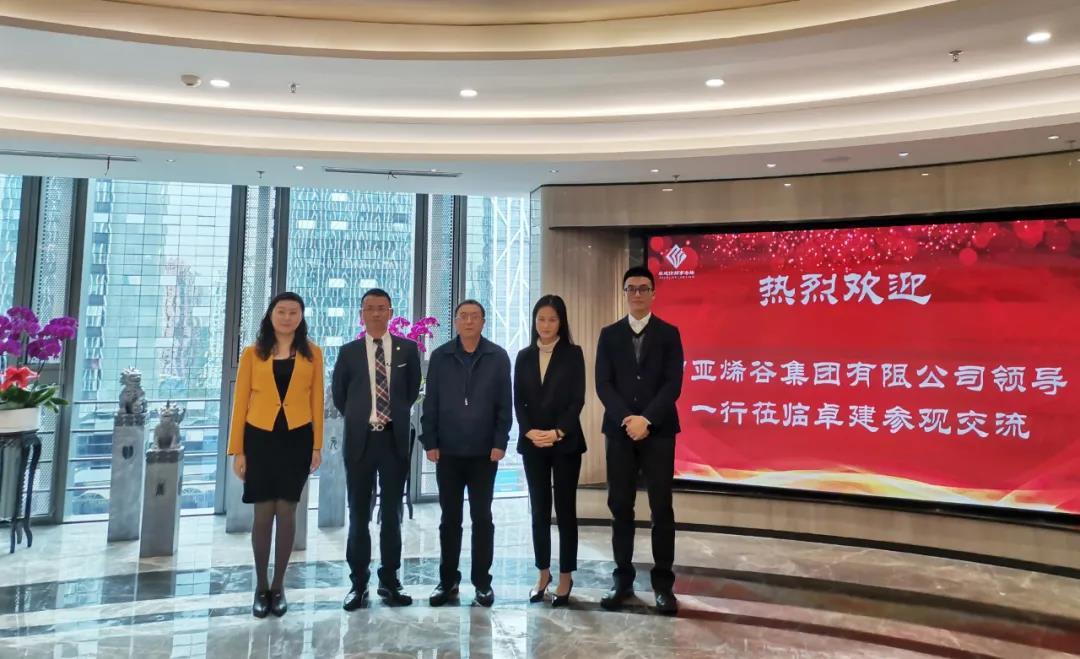 中亚烯谷集团领导赴广东卓建律师事务所考察洽谈