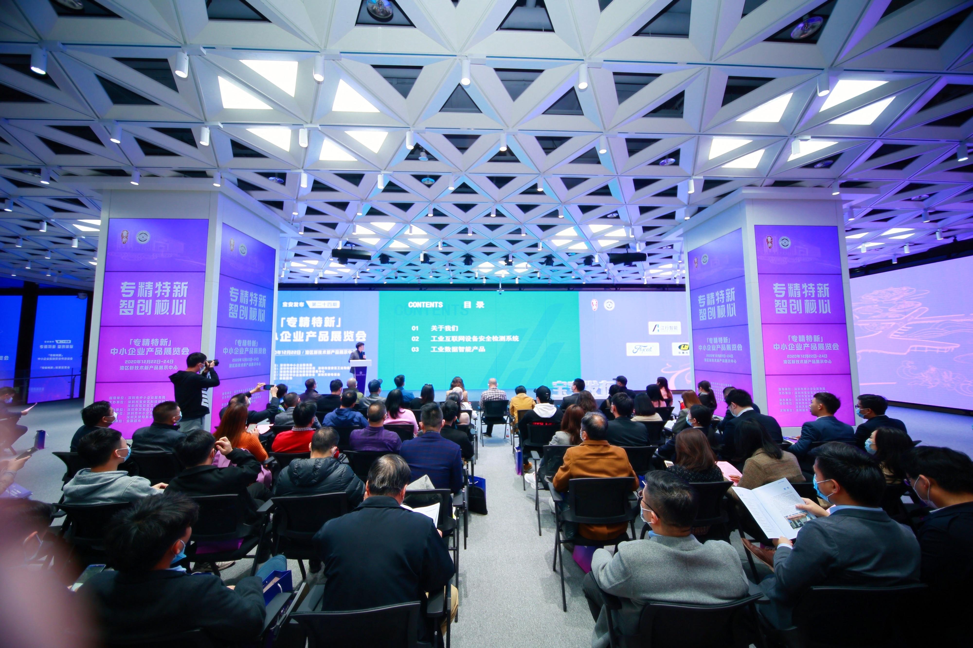 易道智慧(838957)与深圳市跨境电子商务协会达成战略合作...
