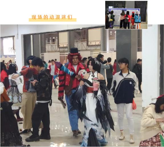 企鹅君的动漫节在中亚举行