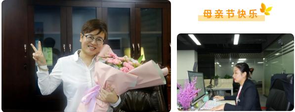 致中亚最美的母亲,节日快乐!
