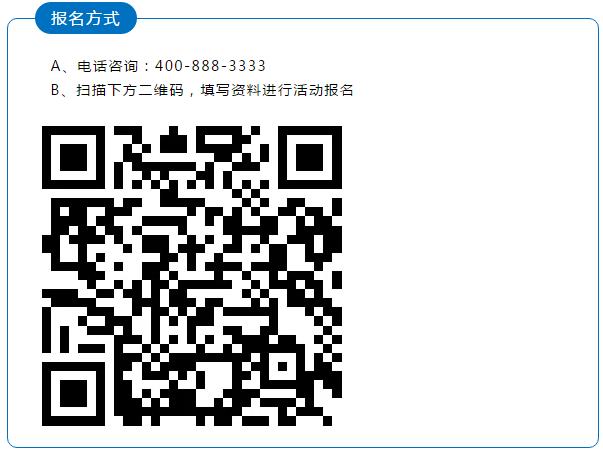 招商推介会30号在中亚硅谷召开
