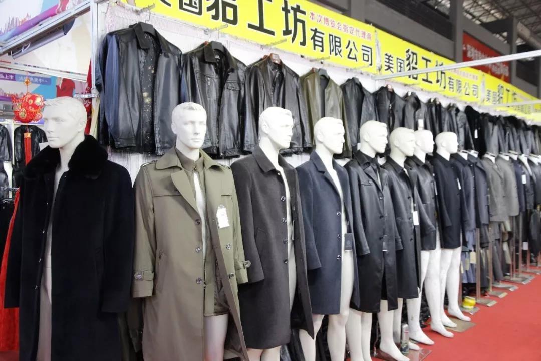 2019沙井秋冬服装特色食品展开幕