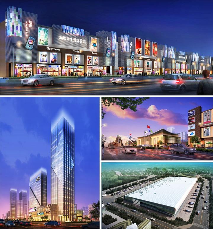 中亚国际会展中心
