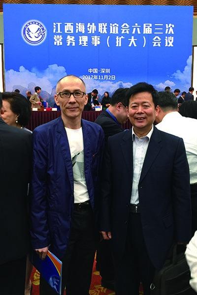 黄炳煌总裁应邀出席江西海外联谊会六届三次常务理事(扩大)会议