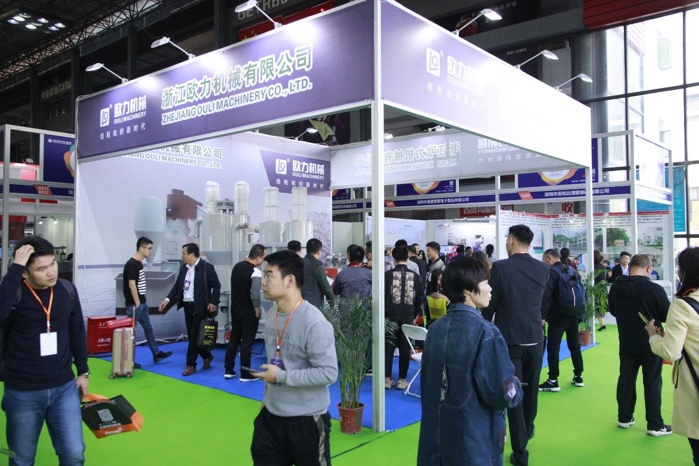 2018国际橡胶工业展在中亚会展中心1号馆举行