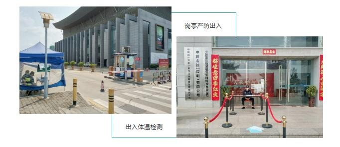 政策聚焦 | 响应政府号召,中亚会议会展中心开启预定!