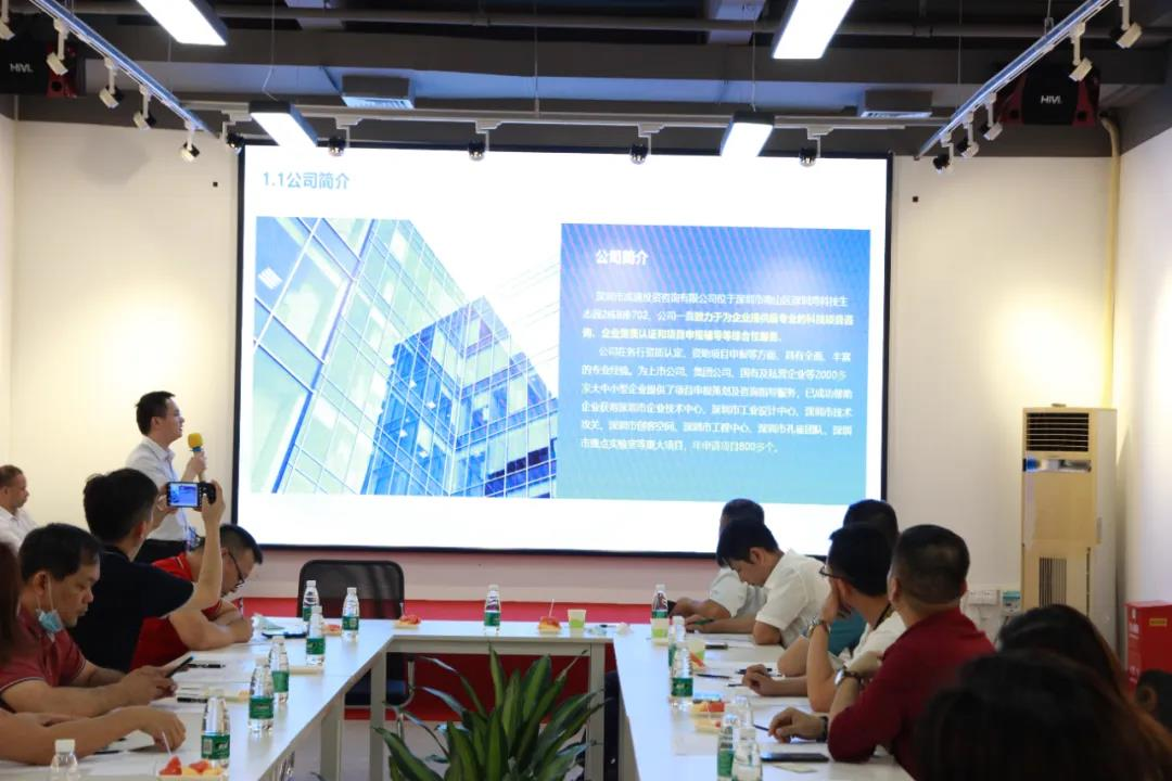 中亚集团联合博商沙井联谊会、蜂群产业社区资源对接活动在中亚圆满举行