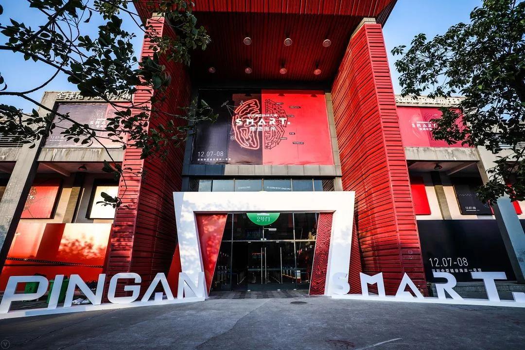 中亚硅谷产业基地丨向世界起航 邀约全球智慧