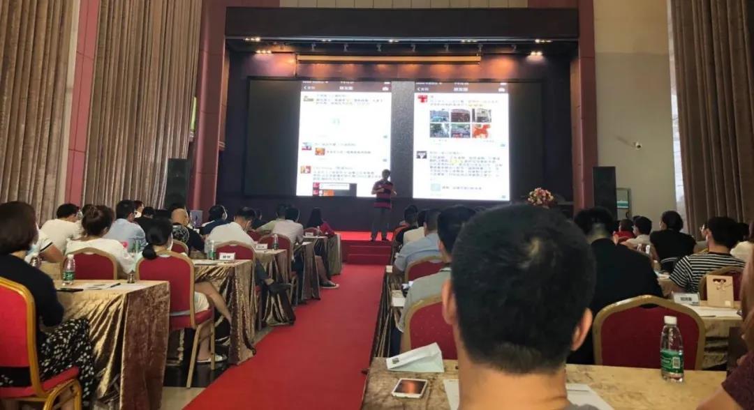 傅强老师带您解读《疫情后快速创造客户的新媒体营销》
