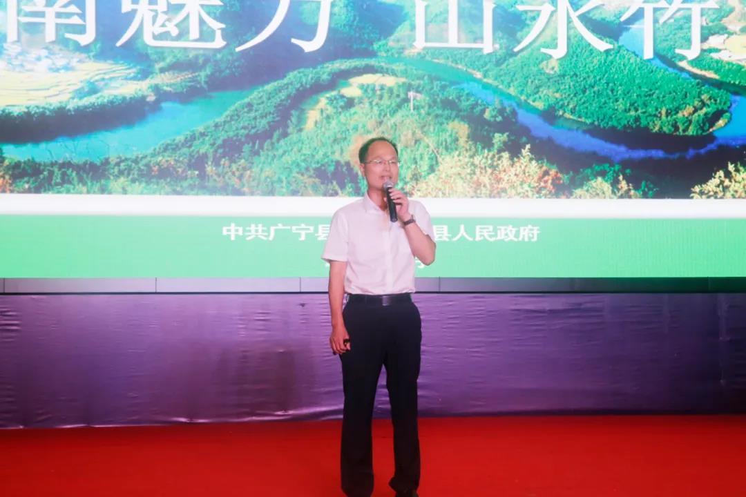 """2020 广宁(深圳)""""文旅康养+现代农业""""推介会在中亚硅谷圆满召开"""