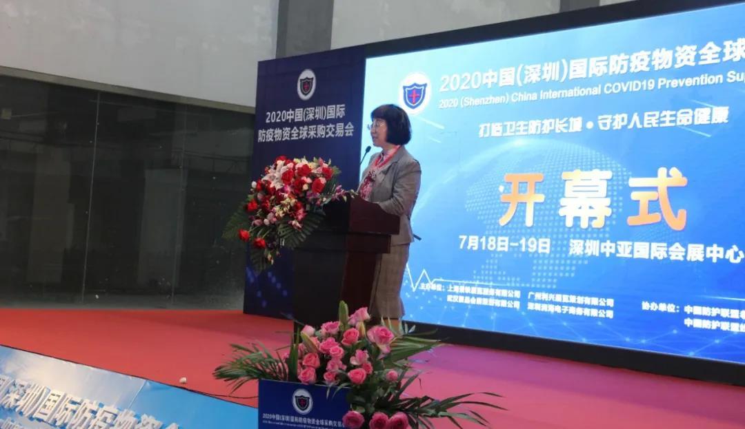 深圳市跨境电子商务协会战略创新专家、深圳市众智跨境电子研究院院长郭媛致辞