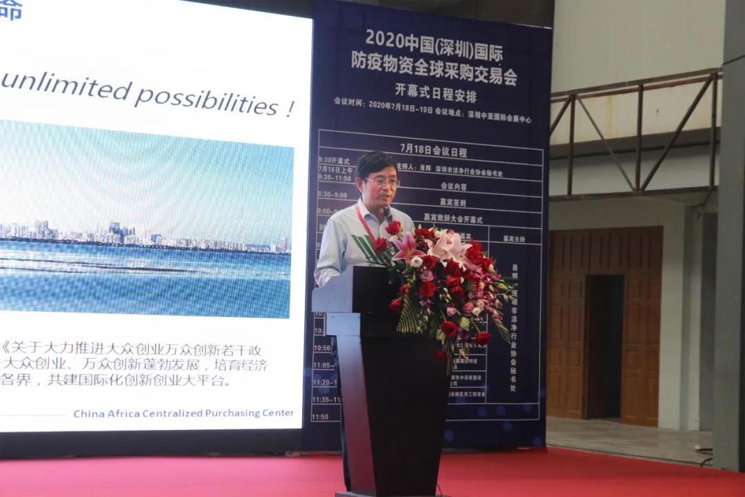 中亚集团副总裁王文明致辞